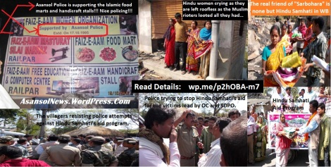 Green Reality of Bengal Police: The same orgaanization that funds Muslim orgs to open food marts and restaurants, don't donate a single penny to starving Hindu victims of Islamic riots and also opposes Hindu Samhati to donate them necessery things. Does the Bengal Police want Bengali Hindus to starve to death???