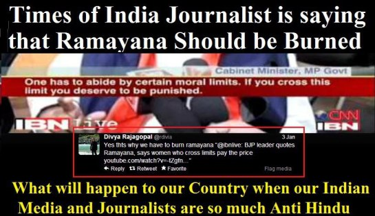 Times of India journalist Divya Rajagopal asks to burn Ramayana