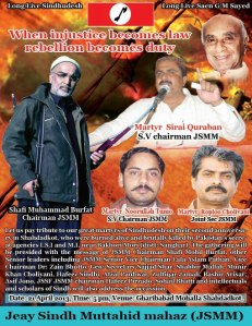 The JSMM poster for the occassion to tribute the four JSMM martyrs
