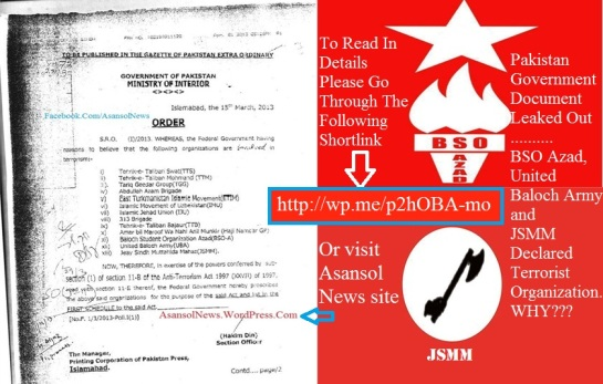 The Government Order Defining BSO Azad and JSMM as Terrorist Organizations