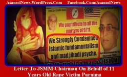 Letter To JSMM Chairman On Behalf Of Rape Victim Purnima