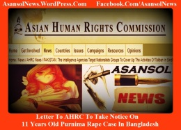 Letter To AHRC Regarding Purnima Rape Case In Bangladesh